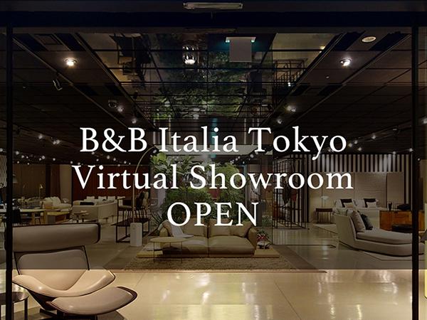 B&B Italia Tokyo Virtual Showroom