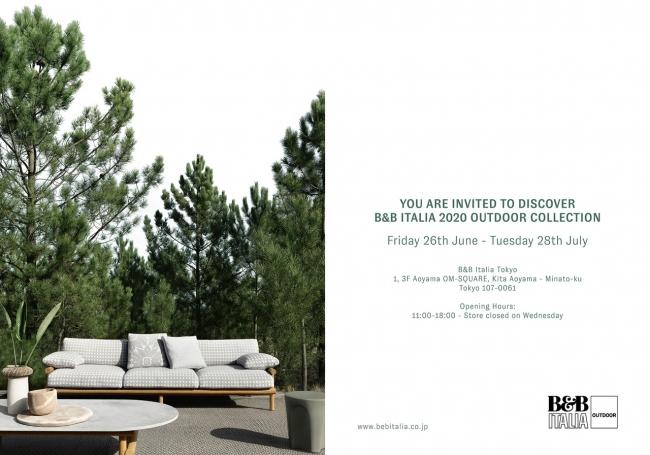 B&B Italia Outdoor Collection 2020