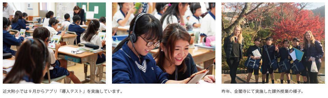 AI(人工知能)を使った英語授業の効果を課外授業で検証 株式会社ECC ...