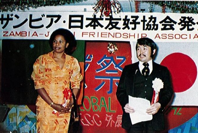 1975年 友好協会発足式の様子