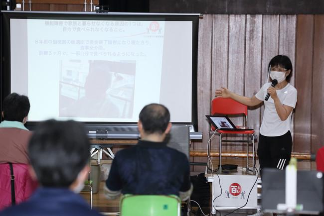 井手友美先生の指導で、口トレの理論を学ぶ参加者