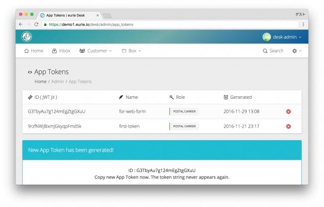 カスタマーサポート支援クラウド eurie Desk、REST API を公開 既存システムからのメッセージ投稿