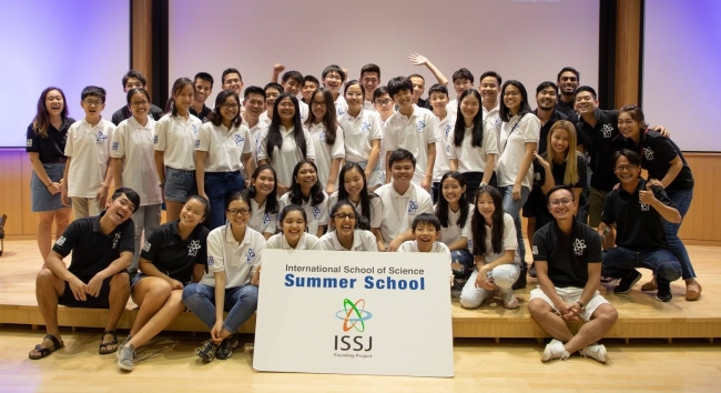 Manai Institute of Science and Technology(旧称ISSJ)