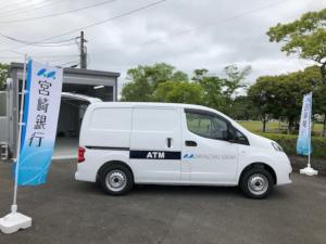 宮崎銀行「移動ATM車」