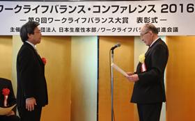 表彰状を受取るOKIワークウェル津田社長(左)