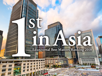 Eduniversal Best Masters Ranking でアジア1位を獲得
