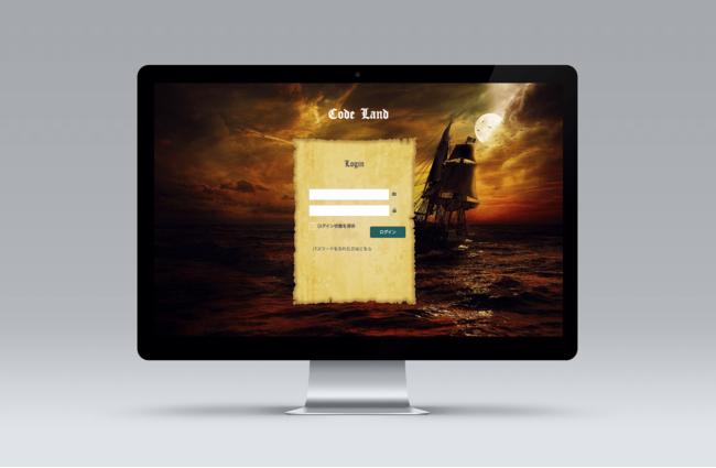 プログラミング学習支援サイト「Code Land」の画面