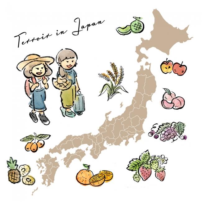 日本の誇るテロワール(地域性や土地のよさ)