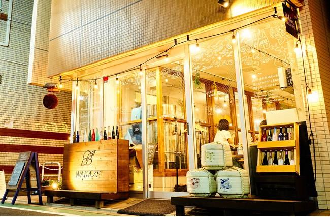 三軒茶屋醸造所WhimSAKE&TAPAS 外観