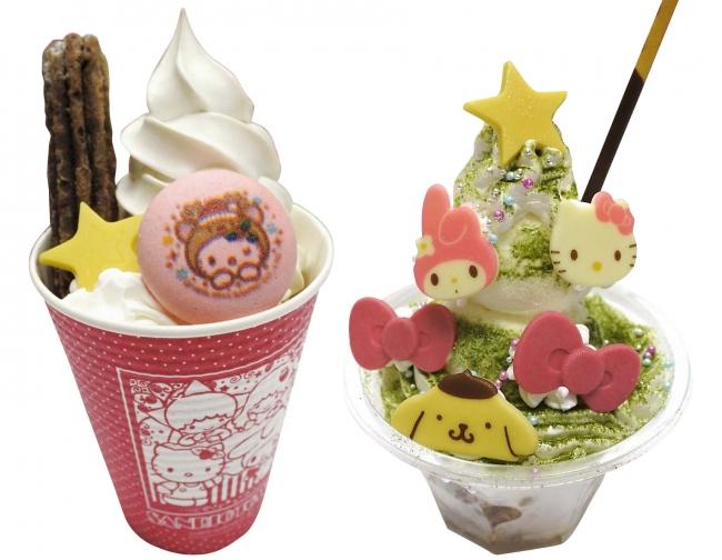 (左)ハッピーサンデー500円 (右)キャラクターツリーパフェ580円