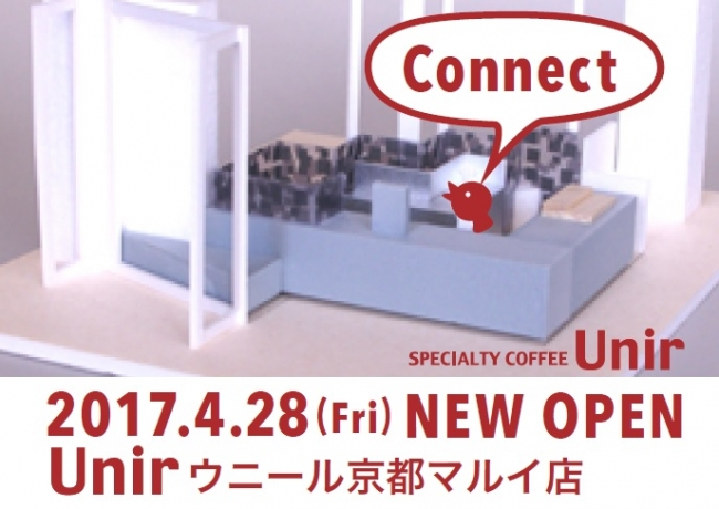 faf778ebb9c12 1.日本初上陸のエスプレッソマシン『 The BrewBar  』というスマートなデザインのエスプレッソマシンの導入により、バリスタとお客様との距離をもっと近く、もっと身近 ...