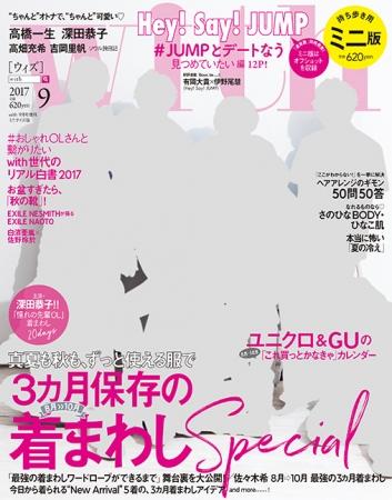 ミニサイズ版:定価620円(税込)