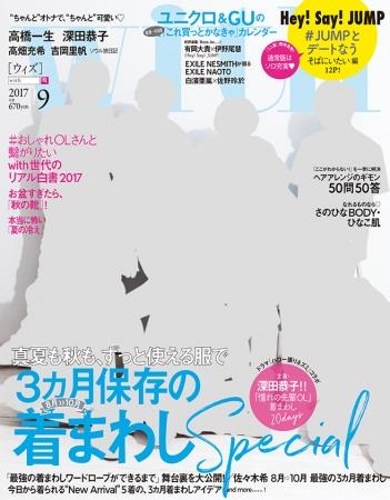 通常版:定価670円(税込)