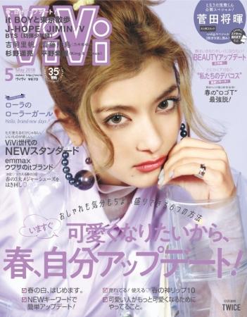 ViVi5月号 表紙:ROLA