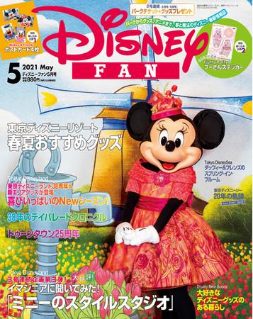 東京 ディズニー リゾート チケット