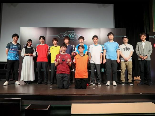 (C)GEKISAKA オンライン予選を勝ち抜いた8人の高校生が熱戦を繰り広げた