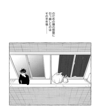 (C)二ノ宮知子/講談社