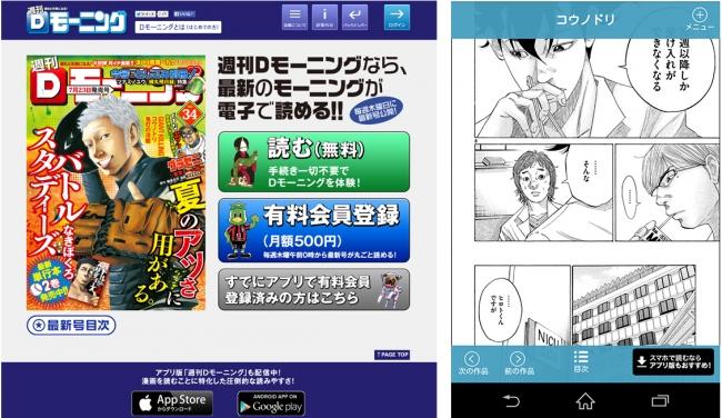 http://prtimes.jp/i/1719/708/resize/d1719-708-804623-3.jpg