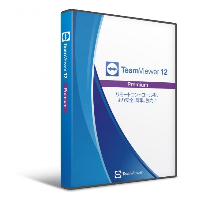 teamviewer 企業 版