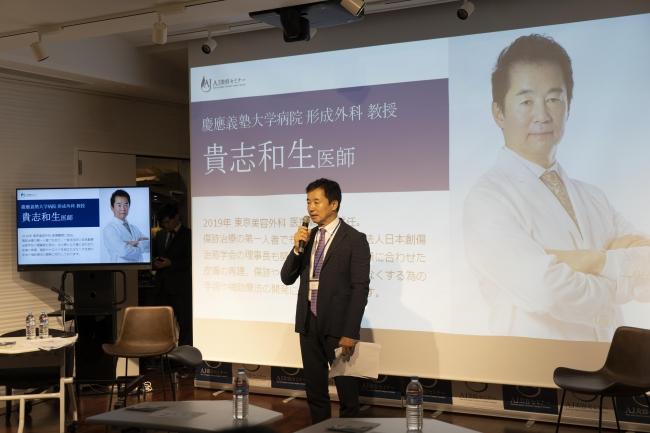 慶應義塾大学医学部形成外科学教室教授・診療科部長 貴志和生 医師