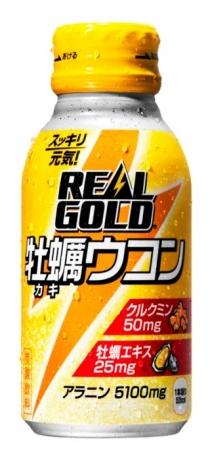 「リアルゴールド 牡蠣ウコン」 100ml ボトル缶