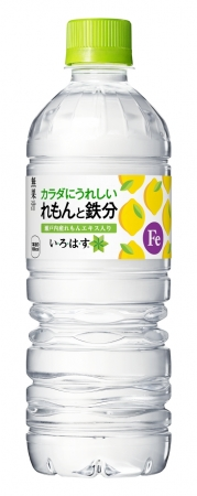 「い・ろ・は・す れもんと鉄分」 (無果汁) 555ml PETボトル