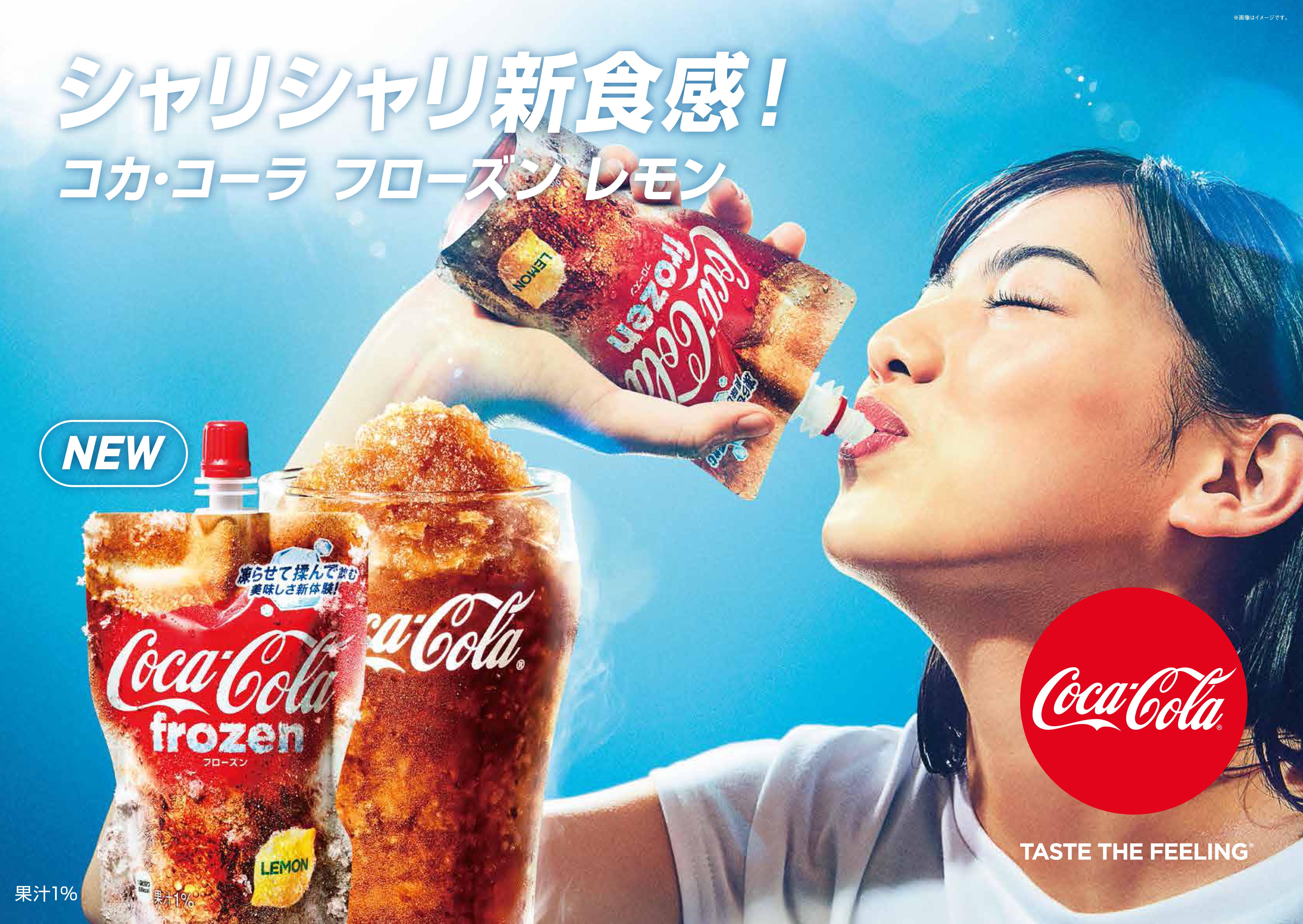 コーラ 種類 世界