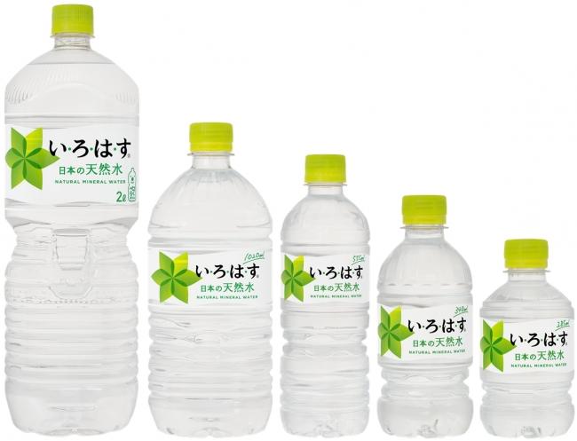 「い・ろ・は・す 天然水」 左から2L PET、1020ml PET、555ml PET、 340ml PET、285mlPET