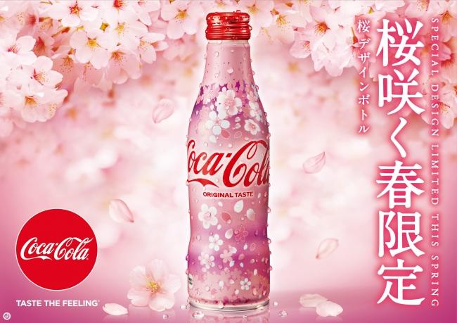 コーラ 砂糖 の 量