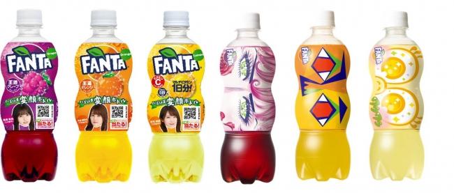 ファンタ 新 商品