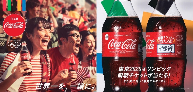 コカコーラ cm オリンピック