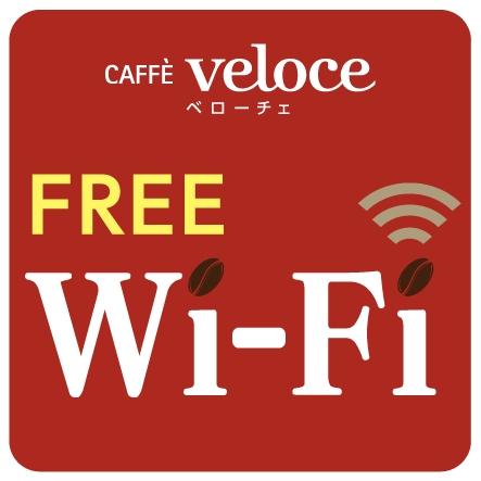 「ベローチェ wifi」の画像検索結果