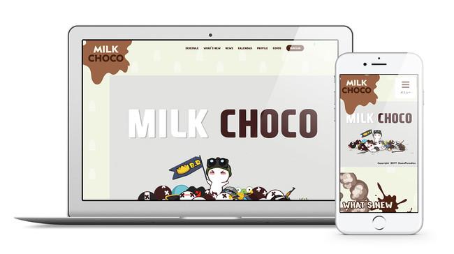オンライン ミルク チョコ