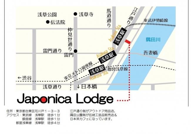 浅草駅からすぐの立地でアクセス簡単