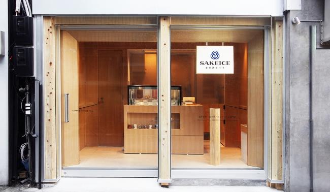 東京都台東区浅草にある『SAKEICE Asakusa Shop』