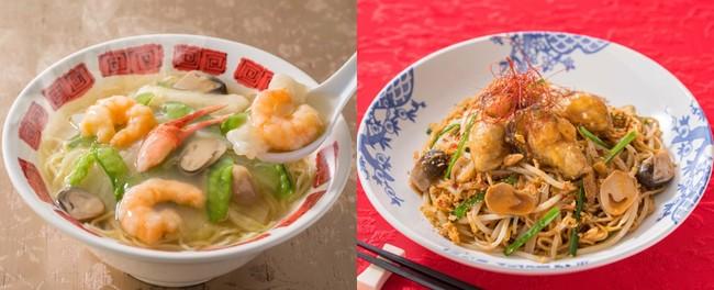 中華海鮮祭りフェア_キービジュアル