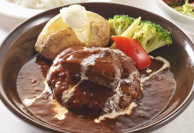 大粒牛たんシチューのせハンバーグ