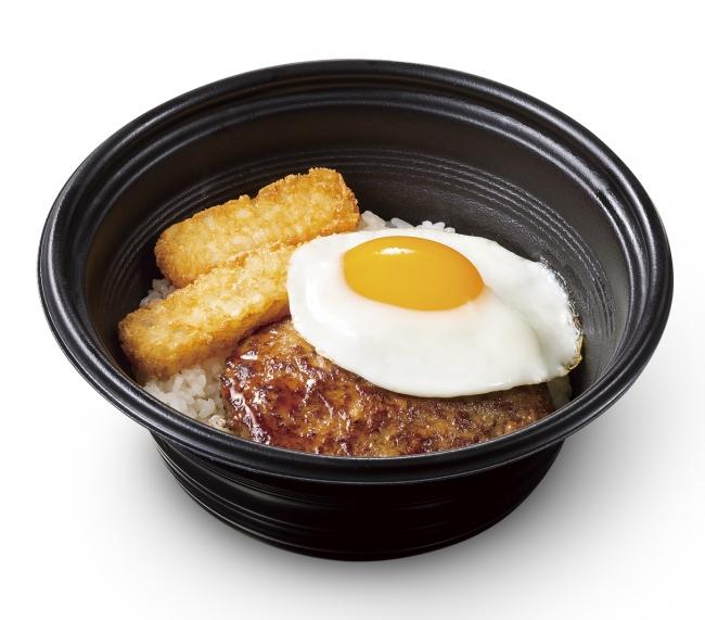 [ランチタイム限定]ハンバーグロコモコ丼