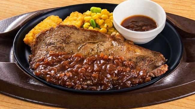 牛リブロースステーキ あめ色たまねぎのソース ~新しいおいしさシャリアピンソース