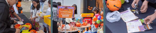 子ども110番協力企業や団体をたくさん回ってお菓子をゲットしよう!