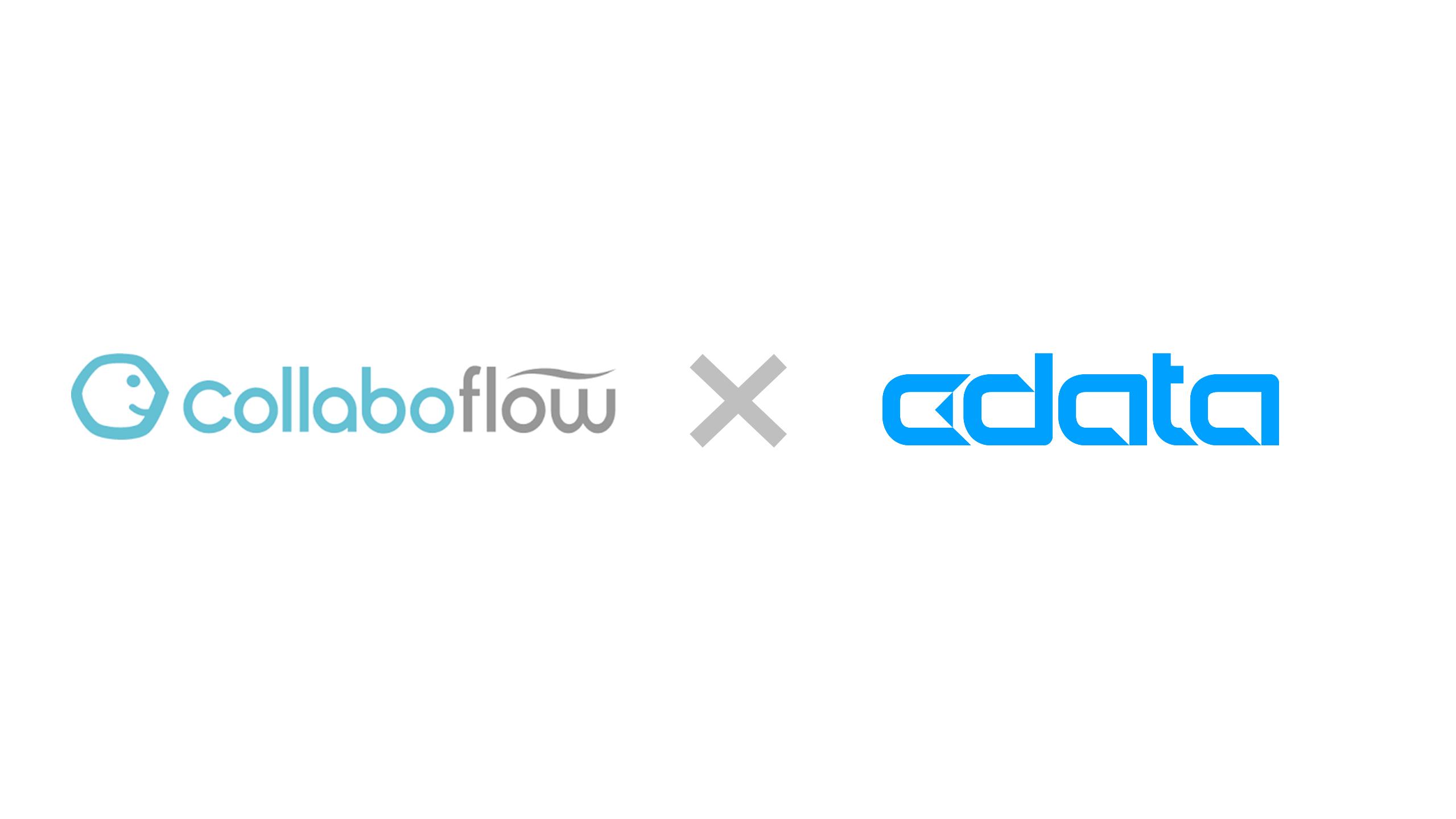 CDataとコラボスタイルが提携し、クラウドワークフローシステム「コラボフロー」でオンプレミスRDB など200 ...