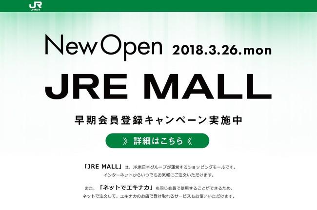 3月8日14時にティザーサイトオープン
