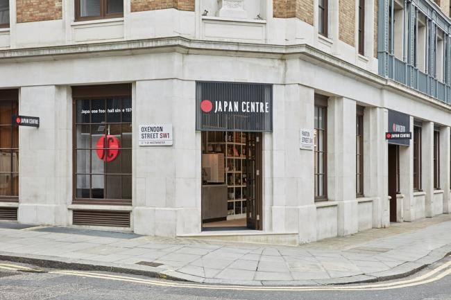 Japan Centre -Panton Street店