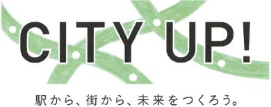 「(仮称)沖縄豊崎タウンプロジェクト」に着手(ニュースレター)