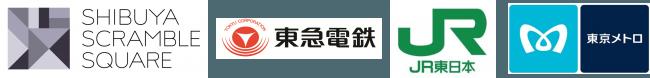 【最新情報】渋谷駅直結・直上!地上47階建ての新ランドマーク渋谷スクランブルスクエア第Ⅰ期(東棟)、11月開業決定
