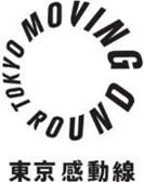 世界6都市のデザイナーが山手線エリアに滞在する「TOKYO SEEDS PROJECT 2019」を開催します!~今年度は有楽町エリア・品川エリア・恵比寿エリアで開催~