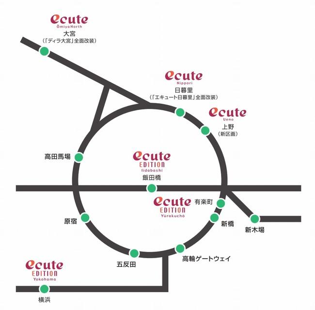 2020年春より順次、エキナカ商業空間が続々誕生!~山手線沿線をはじめとする首都圏エリア12駅で展開~
