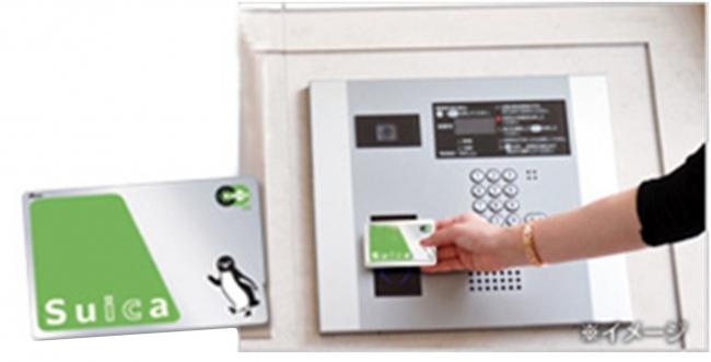 Suica他交通系ICカード入退室管理システムイメージ