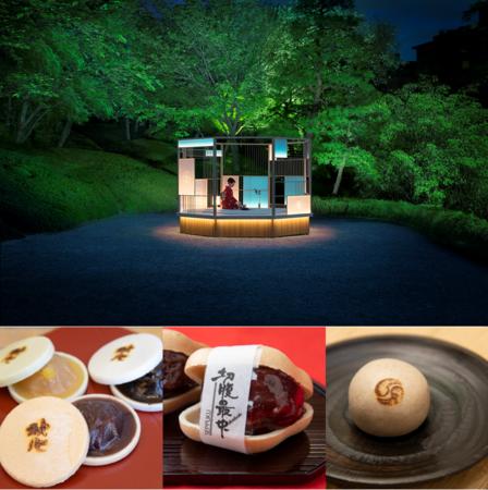 【組立式茶室・和菓子】