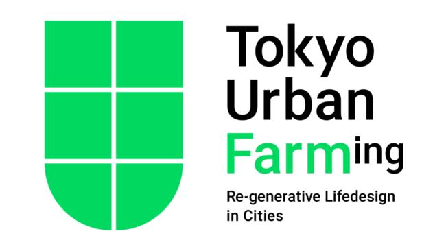 JR東日本 東京感動線は「Tokyo Urban Farming」に参画します ~都市の遊休地や屋上などを活用したアーバンファーミングという生活文化の創造を推進~